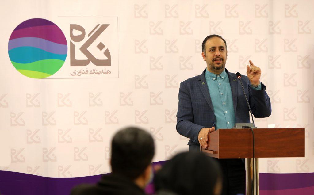 حسین اسلامی | هلدینگ فناوری نگاه - negah holding