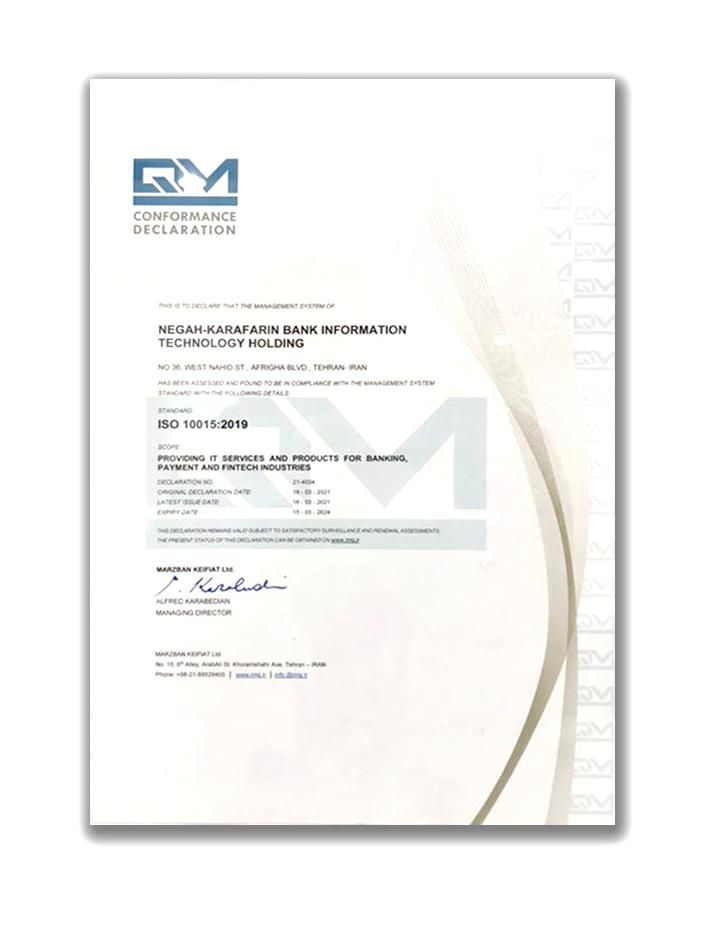 هلدینگ فناوری نگاه موفق به کسب گواهینامه ISO 10015:2019 شد