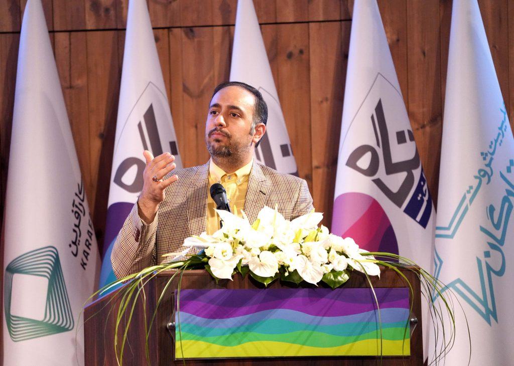 حسین اسلامی | هلدینگ نگاه - negah holding