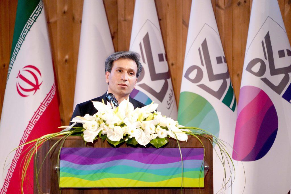 علیرضا بهمنی | هلدینگ نگاه - negah holding