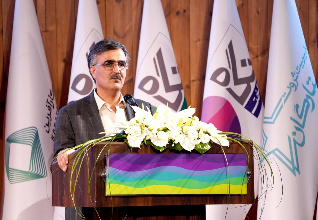 محمدرضا فرزین | هلدینگ نگاه - negah holding