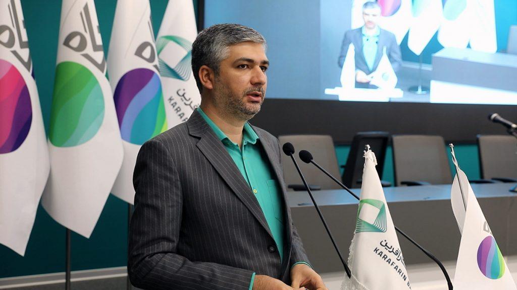 سعید کریمی | هلدینگ فناوری نگاه - negah holding